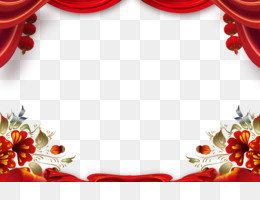 New Year, Chinese New Year, New Year S Eve, Flower, Petal PNG image with transparent background