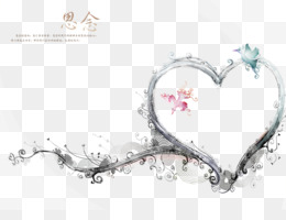 Wedding Invitation, Picture Frames, Film Frame, Computer Wallpaper, Heart PNG image with transparent background