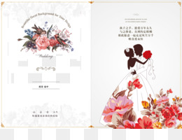 Wedding Invitation, Wedding, Bride, Flower, Brand PNG image with transparent background