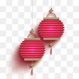 Lantern, Lantern Festival, Mid Autumn Festival, Pink, Heart PNG image with transparent background