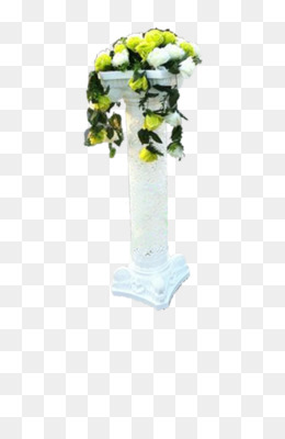 Wedding, Ceremony, Download, Yellow PNG image with transparent background