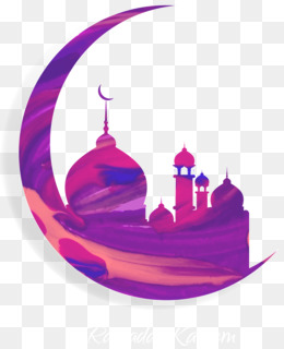 Islam, Quran, Muslim, Pink, Purple PNG image with transparent background