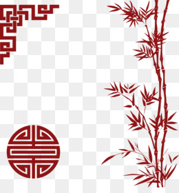Chinese, Ornament, Symbol, Petal, Leaf PNG image with transparent background