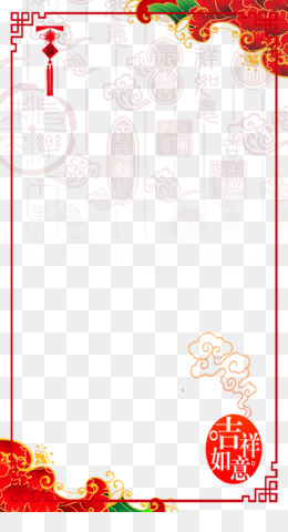 Public Holiday, Chinese New Year, New Year, Petal, Heart PNG image with transparent background