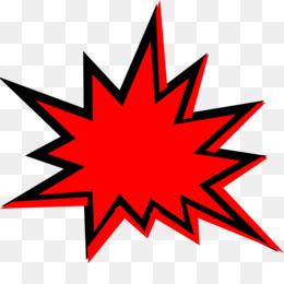 starburst clip art explode cliparts png download 600 557 free rh kisspng com