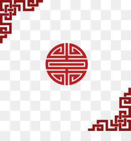 China, Chinese New Year, Chinese, Square, Area PNG image with transparent background