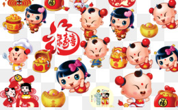 Chinese New Year, Cartoon, Lunar New Year, Toy, Art PNG image with transparent background