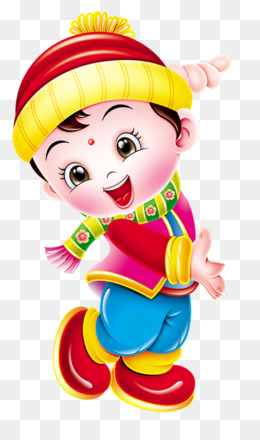New Year, Chinese New Year, Lantern Festival, Clown, Toy PNG image with transparent background