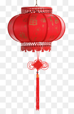 China, Chinese New Year, Paper Lantern, Christmas Ornament, Red PNG image with transparent background