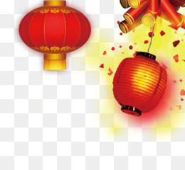 New Year, Chinese New Year, Lantern, Yellow, Lighting PNG image with transparent background