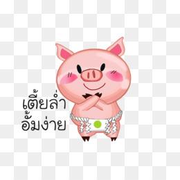 Download Gratis Babi Domestik Kartun Desainer Jepang Dan Korea