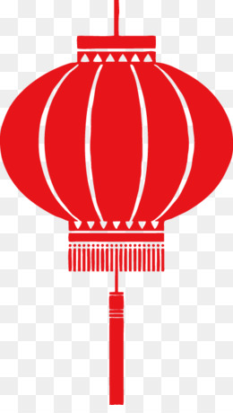 Paper Lantern, Lantern, Sky Lantern, Area, Symbol PNG image with transparent background