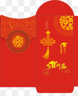 Red Envelope, New Year, Chinese New Year, Orange, Text PNG image with transparent background