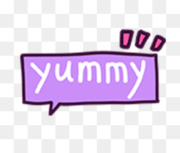 yummy png amp yummy transparent clipart free download the
