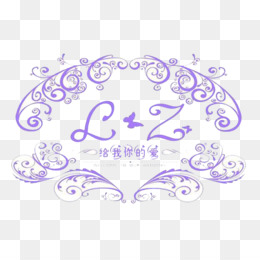 Free Download Logo Purple Graphic Design Give Me Your Love