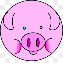free download vietnamese pot bellied clip art free pig clipart png rh kisspng com free clipart pig face free pig clipart images