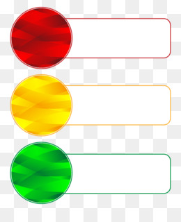 Red Yellow Green   Traffic Light Awesome Ideas