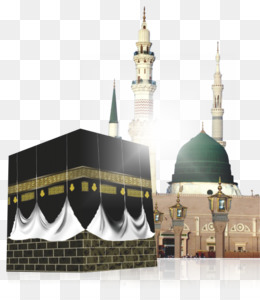 kaaba png amp kaaba transparent clipart free download