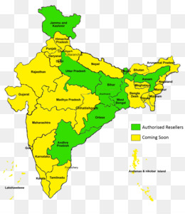 India Map Png India Map Outline India Map Transparent India Map Hd