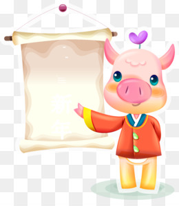 free download chinese new year desktop wallpaper festival computer pig png