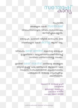 Free download wedding invitation hindu wedding malayalam letter wedding invitation hindu wedding malayalam letter wedding card mock up stopboris Images