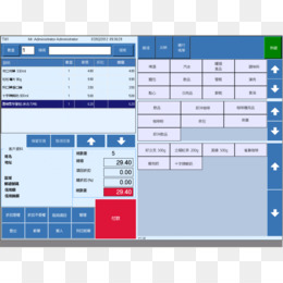 Free download Computer Software Point of sale Retail software