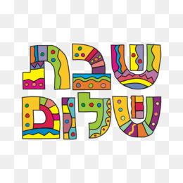 Greetings png and psd free download diwali diya download diwali png m4hsunfo