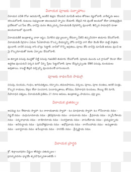 Free download Ganesha Ganesh Chaturthi Telugu Puja - ganesha png