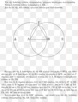 Free download Euclid's Elements Euclidean geometry Euclidean space