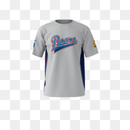 d352299f1 Jersey T-shirt Baseball uniform - plain basketball jersey png ...