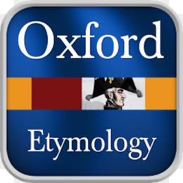 New Oxford American Dictionary PNG and New Oxford American