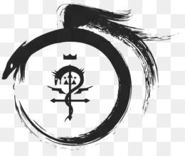Ouroboros Symbol Png Ouroboros Symbol Meaning