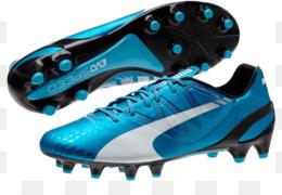 a5dd029f39b6 Shoe Puma Footwear Boot Sneakers - boot 1170 883 transprent Png Free ...
