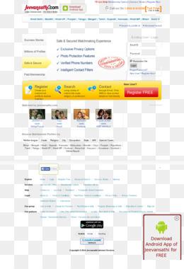 Free download Matrimonial website Marriage Jeevansathi com