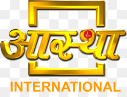 Aastha Tv PNG and Aastha Tv Transparent Clipart Free Download