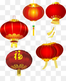 Lantern, Paper, Chinese New Year, Orange, Lighting PNG image with transparent background
