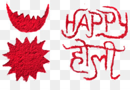 Holi, Desktop Wallpaper, Wish, Red, Text PNG image with transparent background