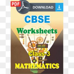 Central Board Of Secondary Education, Cbse Exam Class 12, Cbse Exam Class 10 2018 Mathematics, Text, Line PNG image with transparent background