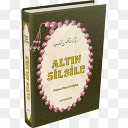 Free download The Story of the Reed Silsila Ihsan Islam