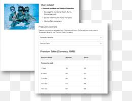 Free download HSBC Bank Canada Online banking - bank png