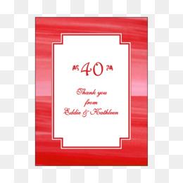 Free download wedding anniversary death anniversary party wedding anniversary death anniversary party anniversary invitation stopboris Images