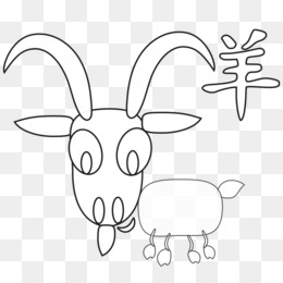 Free download Boer goat Coloring book Three Billy Goats Gruff Clip