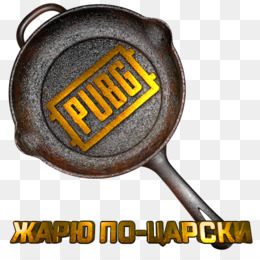 Pubg Background Hd Png New Wallpapers