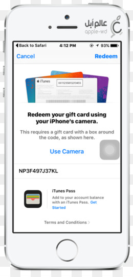 Free download Gift card Apple Wallet iTunes - Dark Room png