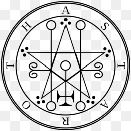 Free download Lesser Key Of Solomon Black And White png