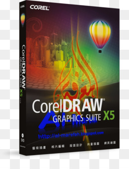 corel draw x4 software free download