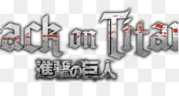 Attack on Titan 2 Video Games PlayStation 4 - wings of