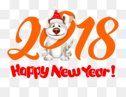 happy new year png happy new year transparent clipart free