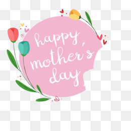 Mother, Gift, Child, Pink, Text PNG image with transparent background