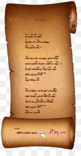 Chord PNG & Chord Transparent Clipart Free Download - Circular ...